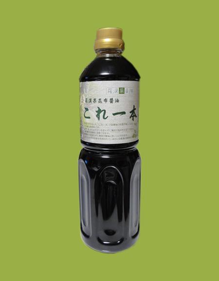 羅漢果昆布醤油 これ一本 【1000ml】